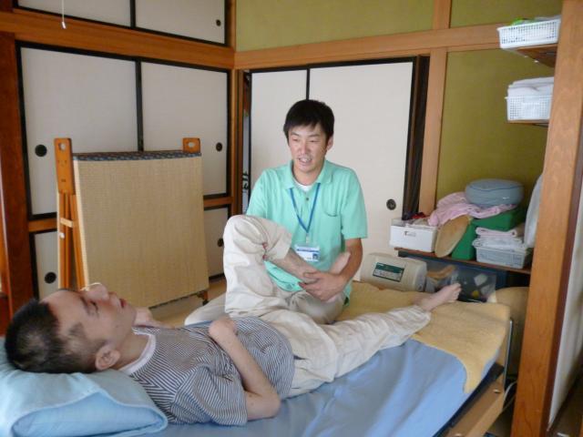 涌谷町国民健康保険病院 求人